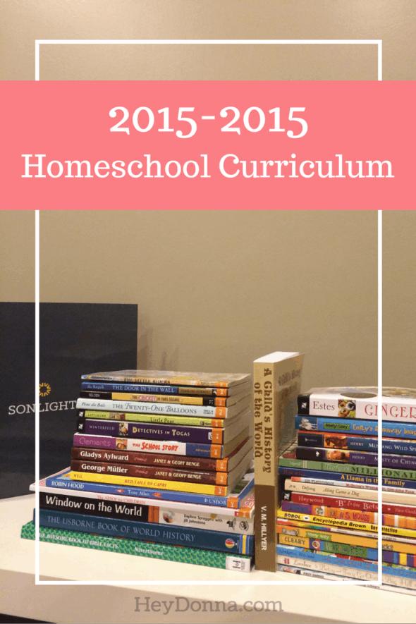 2015-2016-Homeschool-Curriculum
